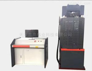 WAW-B系列微机控制电液伺服 材料试验机