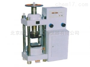 BC-2000C 数字式压力试验机  (四柱)