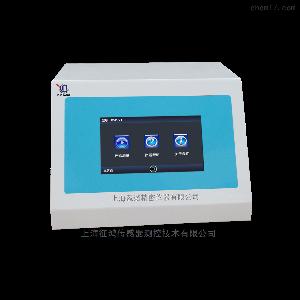 DSP-V1 光電法滴點軟化點測試儀