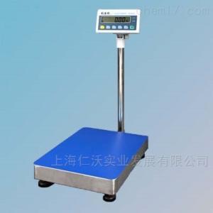 雙杰TJ15K電子臺秤15公斤0.5克稱特價銷售