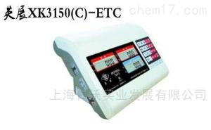 EXCELL-XK3150C-ETC電子臺稱廠家供應