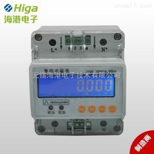 HGDL-3D HGDS-1單相預付費電能表