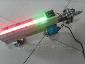 UHC-CGS 电磁敏液位计UHC-CGS(天长瑞赫专业制造)
