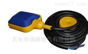 LPF-C3.15 污水處理LPF-C3.15電纜浮球開關