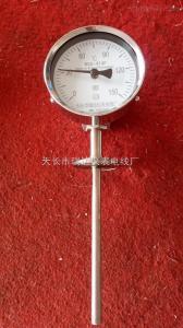卡箍式温度计WSS-414F