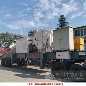 YPC200 福建泉州建筑垃圾资源化项目,移动破碎设备