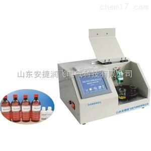 石油产品AJSZ-6型自动酸值测定仪