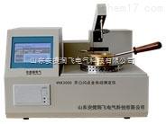 石油产品AJKS2000开口闪点自动测定仪
