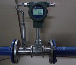 AJLUGB-DN50 發生爐煤氣流量計