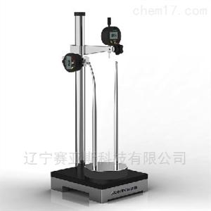 HD-10B 玻璃瓶底厚壁厚測定儀