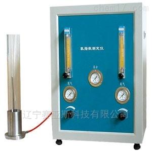 SYS-YC-75 氧指數測定儀