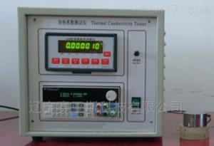 SYS--DRE-2A 瞬態導熱系數測試儀