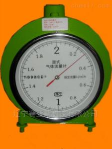 LML-2/1 湿式气体流量计