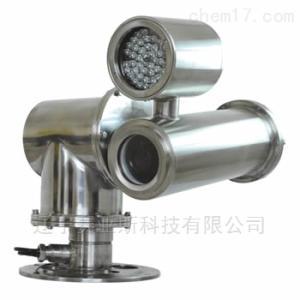 SYS-HRFB3001C 防爆攝像機