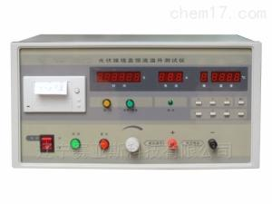 SYS-TG1001C-8 光伏接線盒恒流溫升測試儀