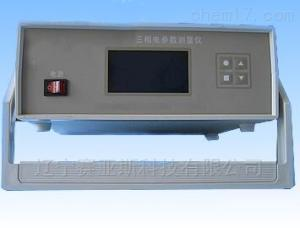 SYS-HS100 三相电参数测量仪