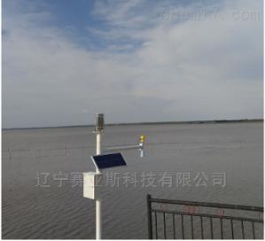 SYS-NDBS 地表水水质自动监测站