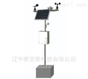 SYS-NQXZ607 小型自动气象站