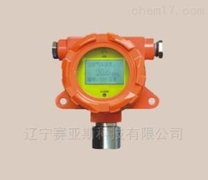 SYS-QD6330 点型气体探测器(液晶显示)