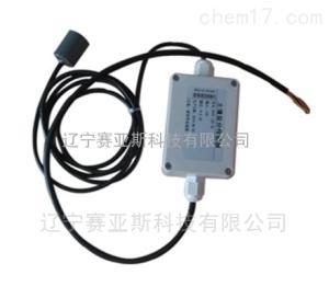 SYS-XYD300 土壤鹽分電導率(EC)傳感器
