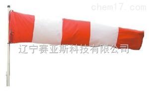 SYS-XWDBG 高强度风向袋