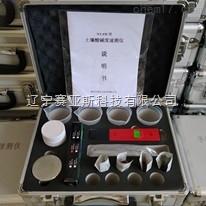 SYS-NPH 土壤酸堿度快速檢測儀