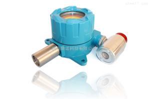 DN-T1000/S 工业型氢气探测报警器
