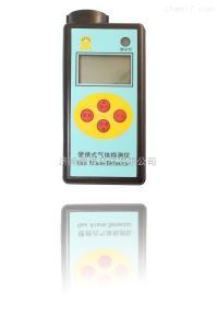 DN-B3000 便携式有毒气体检测仪