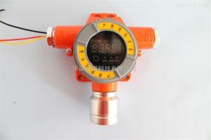 DN-T3000A 六氟化硫报警器工业型