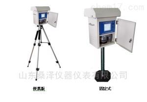 SZ-ZC-Q1001 大流量气溶胶采样器