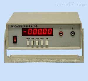 PA15A/2 直流数字电流表