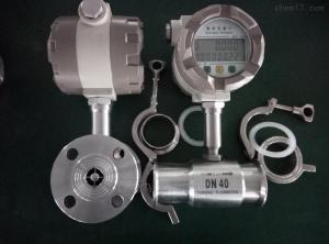 衛生級快裝式液體流量計