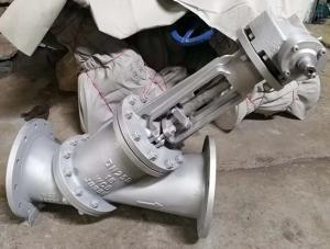 槽壁式出料阀SFB545Y-25C