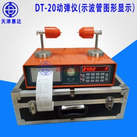 DT-20动弹仪厂家
