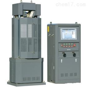 WEW系列 材料试验机系列