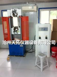 WAW 微机控制电液伺服万能试验机
