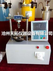 YDW-10型DYE-10型 微机控制水泥抗折抗压试验机