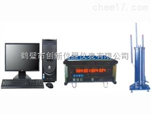 AY-6B型 奧亞膨脹度測定儀_煙煤_微機_批發/采購