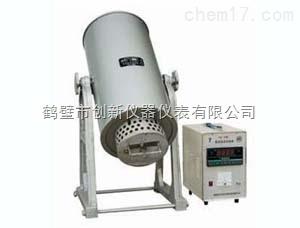 HX-2 煤炭活性碳测定仪