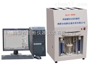 DLY-900 高效微机自动定硫仪 煤炭全自动测硫仪