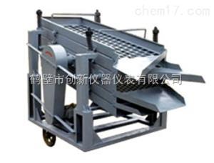 JXS-5 焦炭鼓前分組機械篩