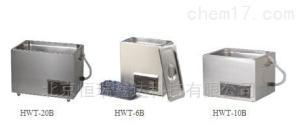 GH/HWT-2B 北京實驗室加熱恒溫水浴箱