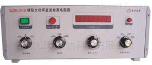 SN/MZB-100 北京回路电阻值测量仪
