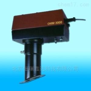 WH/OMM3000 北京三波长红外线水分计