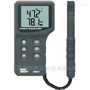LT/AR847 北京數字式溫濕度儀