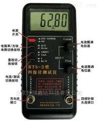 SN/RTS-3 北京硅材料电阻率测试仪