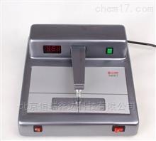 GR/DM2011 北京黑白密度测量仪