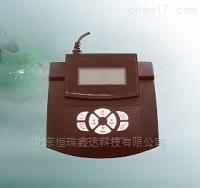 GR/DO80 北京便携式微量溶解氧仪