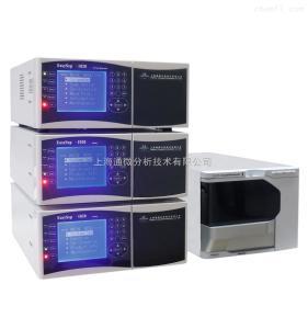 EasySep®-1050 半制備型液相色譜系統
