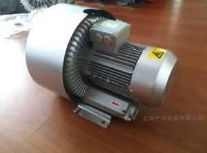 15KW双段漩涡气泵